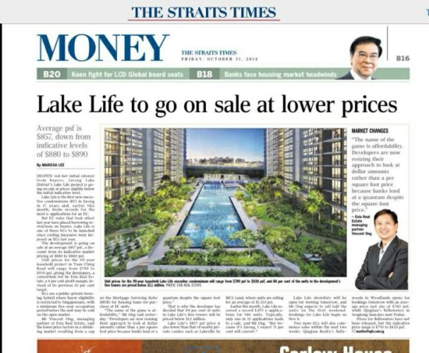 lake life ec to go on sale lower