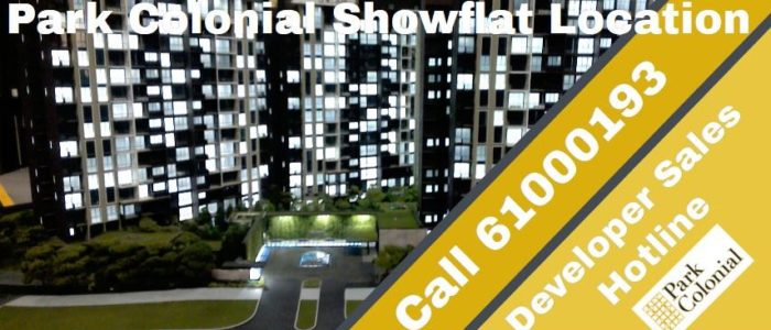 park-colonial-showflat-location-woodleigh-mrt