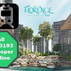 THE FLORENCE RESIDENCES SHOWFLAT